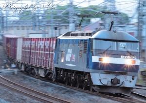 1061レ(=EF210-142牽引)
