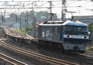 遅61レ(=EF210-127牽引)