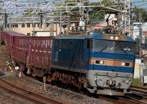 4076レ(=EF510-503牽引)