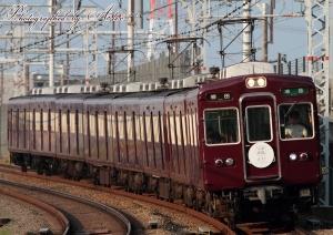 「宝塚歌劇100周年」HM付列車