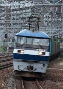 1050レ(=EF210-13牽引)