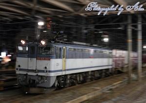 85レ(=EF65-2117牽引)