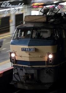 66レ(=EF66-30牽引)