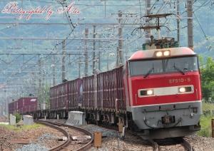 4071レ(=EF510-5牽引)