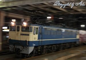 85レ(=EF65-2119牽引)