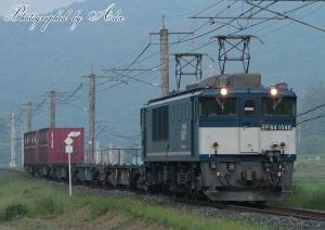 3081レ(=EF64-1046牽引)