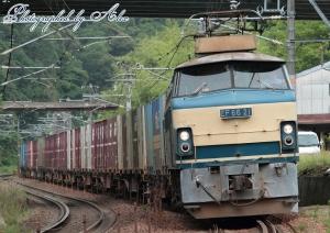 2070レ(=EF66-21牽引)
