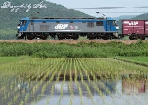 遅5074レ(=EF210-149牽引)