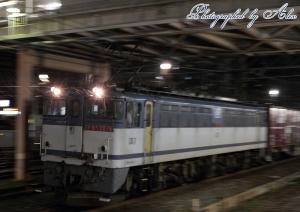 85レ(=EF65-2076牽引)