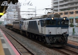 8864レ(=EF64-1024+EF200-2(ムド))