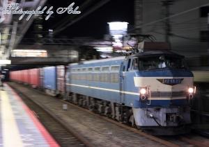 5099レ(=EF66-27牽引)