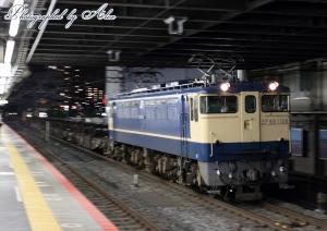 工9380レ(=EF65-1128牽引)