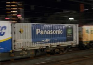 Panasonicコンテナ