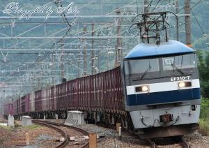 5084レ(=EF210-7牽引)