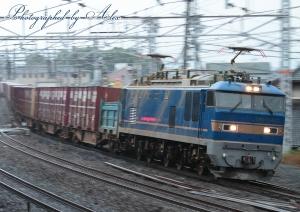4076レ(=EF510-502牽引)