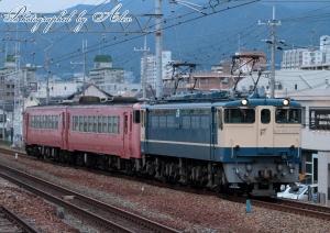 配9380レ(=EF65-1133+キハ48-1004+キハ48-4)