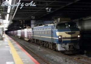54レ(=EF66-27牽引)