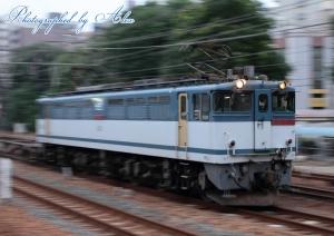 5088レ(=EF65-2070牽引)