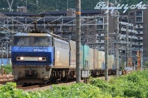 1055レ(=EF200-13牽引)