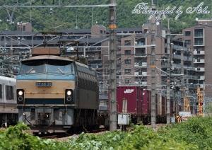 5071レ(=EF66-36牽引)