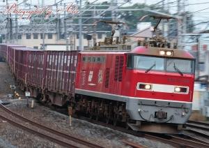 4076レ(=EF510-23牽引)