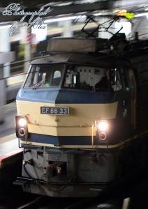 5056レ(=EF66-33牽引)・その1