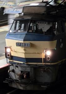 5056レ(=EF66-33牽引)・その2