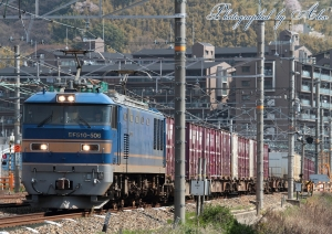 EF510-506号機