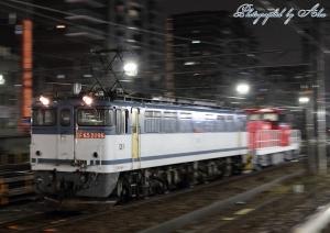 HD300-16甲種輸送(EF65-2096)