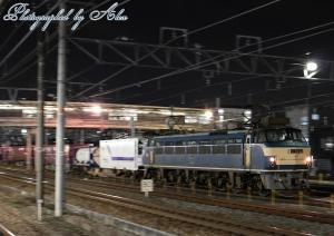 東に向けて出発!(EF66-33)