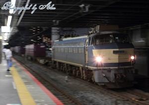 5056レ(=EF66-30牽引)
