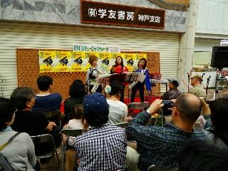 神戸MMW 2014 2