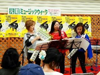 神戸MMW2014 1