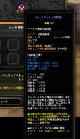 DN 2014-10-04 03-14-49 Sat