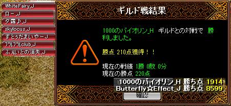 140520GV1