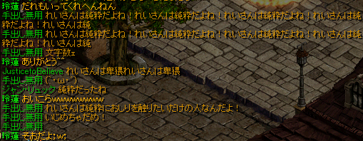 みん楽63