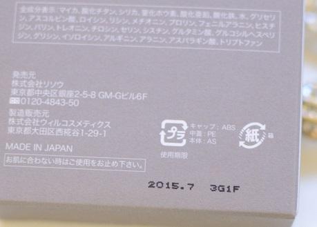 DSC_3464.jpg
