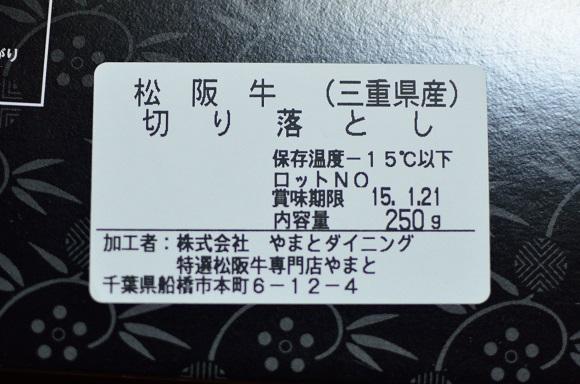 DSC_3570_201411151929321cd.jpg