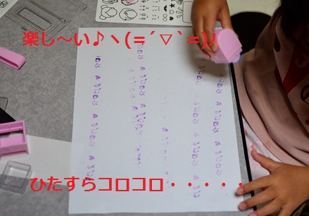 DSC_3648.jpg