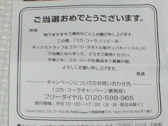 2014042420150000.jpg