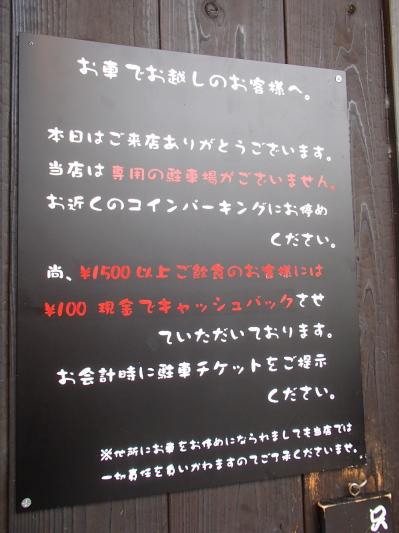 PC150277.jpg