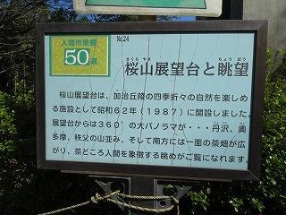 201401017073.jpg