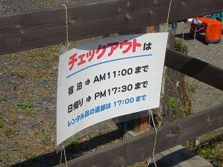 201401018091.jpg