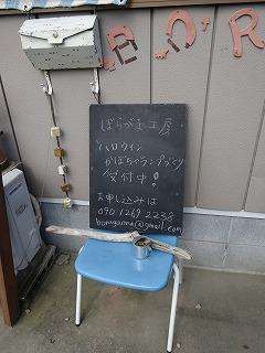 20140919004.jpg