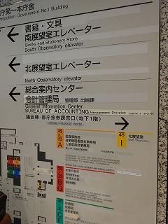 20141025049.jpg