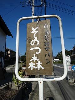 20141030037.jpg