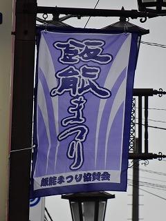 20141102104.jpg