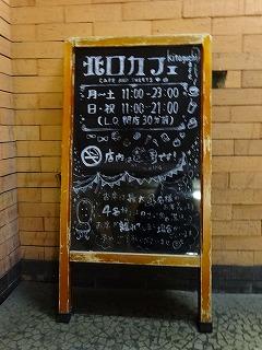 20141115047.jpg