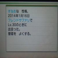 DSC_0049_convert_20140210021901_convert_20140313025136.jpg