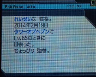 DSC_0069_convert_20140321001848.jpg
